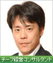 廣田 幹浩